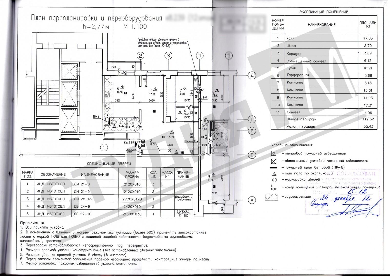 Перепланировка трехкомнатной квартиры И-209А, план, фото
